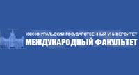 Международный Факультет Южно-Уральского Государственного Университета (ЮУрГУ), ЮУрГУ, mba челябинск, mba урал, mba юургу,