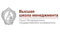 Высшая школа менеджмента СПБГУ, ВШМ СПбГУ,