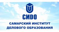Самарский Институт Делового Образования (СИДО), СИДО, Самара mba