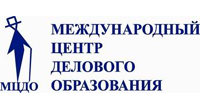 Международный Центр Делового Образования,