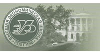 Высшая Экономическая Школа (ВШЭ) Санкт-Петербургского Государственного Университета Экономики и Финансов (СПБ ГУЭФ), Высшая Экономическая Школа, ВШЭ, Санкт-Петербургского Государственного Университета Экономики и Финансов, СПБ ГУЭФ, mba питер, mba санкт петербург