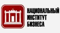 Национальный институт бизнеса, Национальный институт бизнеса, mba германия