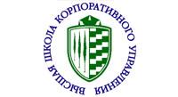"""Executive MBA """"Евроменеджмент для руководителей"""", 690 тыс. руб., Высшая Школа Корпоративного Управления (РАНХиГС)"""