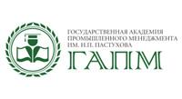 Государственная Академия Промышленного Менеджмента им. Н.П. Пастухова, Ярославль MBA