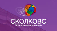 Московская школа управления Сколково, Сколково, MBA в бизнес школе Сколково