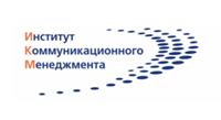 Политические и бизнес-коммуникации, 470 тыс. руб., Институт Коммуникационного Менеджмента (ИКМ) Высшей Школы Экономики (ВШЭ)