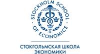 Стокгольмская школа экономики (SSE Russia) , Стокгольмская школа экономики, sse russia, сшэ, рейтинг Financial Times