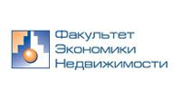 Факультет экономики недвижимости (АНХ РФ), Школа экономики земельных рынков, MBA управление недвижимостью, mba недвижимость