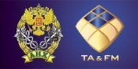 Налоговый и финансовый менеджмент, анализ и аудит, 195 тыс. руб., Центр налогового администрирования и финансового управления АНХ при Правительстве РФ