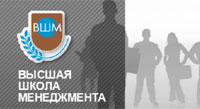 """Программа МВА """"Общий менеджмент"""", 210000 тыс. руб., Высшая школа менеджмента СГЭУ"""