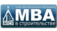 Национальный Исследовательский Московский Государственный Строительный Университет (НИУ МГСУ), МГСУ