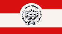 Байкальский Институт Бизнеса и Международного Менеджмента, иркутск mba,