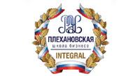 МВА Корпоративный маркетинг, 480 тыс. руб., Плехановская школа бизнеса Integral